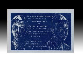 Robert Broner Woodcut Invitation to His Sons' Bar Mitzvahs in 1966 (Jewish Americana). Robert Broner